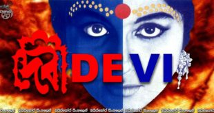 Devi (1960) with Sinhala Subtitles | දේවතාවිය. [සිංහල උපසිරැසි සමඟ]