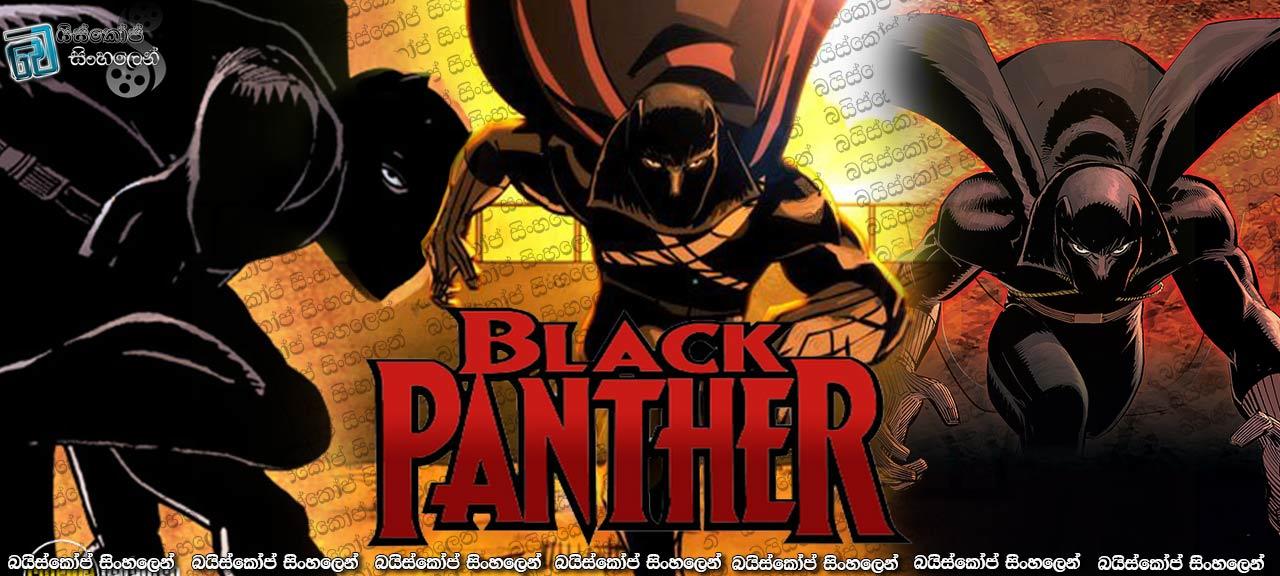 black panther subtitle
