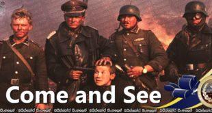 Idi i smotri (1985) AKA Come and See Sinhala Subtitles | ගිනිගත් දේශයක කදුලු කතාව……..[සිංහල උපසිරසි සමඟ]
