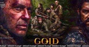 Oro (2017) AKA Gold Sinhala Subtitles | රත්රන් සොයා වන පෙතට… (18+) [සිංහල උපසිරැසි සමඟ]