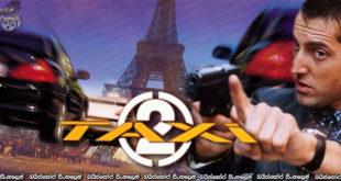 Taxi 2 (2000) Sinhala Subtitles | ජපන් ඇමතිව ආරක්ෂාකිරීමට හමුදාවට ටැක්සි රියදුරෙක් [සිංහල උපසිරසි සමඟ]