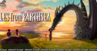 Tales from Earthsea (2006) AKA Gedo senki Sinhala Subtitles | අමරණීයත්වයේ උතුම් රහස… [සිංහල උපසිරසි සමඟ]