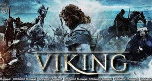 Viking (2016) Sinhala Subtitles | ඔවුහු මරණය ජීවත් කලහ [සිංහල උපසිරසි සමඟ] (18+)