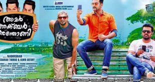 Amar Akbar Anthony (2015) Sinhala Subtitles | අපූරු යහලුවන් තුන්දෙනා [සිංහල උපසිරසි සමඟ]