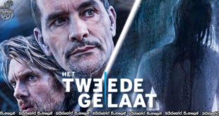 Control (2017) AKA Het Tweede Gelaat Sinhala Subtitles | ඝාතකයකුගේ මුළාව [සිංහල උපසිරැසි සමඟ] (18+)