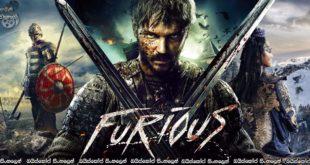 Furious (2017) AKA Legenda o Kolovrate (2017) Sinhala Subtitles | අළුයට සැගවුන රයිසාන් නරගයේ පළිගැනීම…. [සිංහල උපසිරැසි සමඟ] (18+)