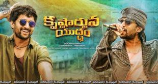 Krishnarjuna Yudham (2018) Sinhala Subtitles  | ක්රිෂ්ණා අර්ජුන් වික්රමය [සිංහල උපසිරසි සමඟ]