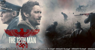 12th Man (2017) AKA Den 12. mann Sinhala Subtitles | කුරිරු යුධ බිමක තනි වූ දොළොස්වැනි සෙබළාගේ කඳුළු කතාව…!! [සිංහල උපසිරසි සමඟ]