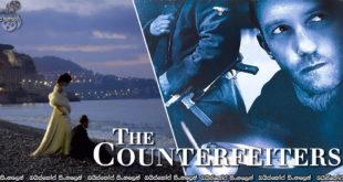 The Counterfeiters (2007) AKA Die Fälscher Sinhala Subtitles | අවසන් මෙහෙයුම…. [සිංහල උපසිරසි සමඟ]