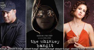 The Whisky Robber (2017) Sinhala Subtitles | විස්කි වගේ වැඩදෙන ගේම් කාරයෙක් [සිංහල උපසිරැසි සමඟ]