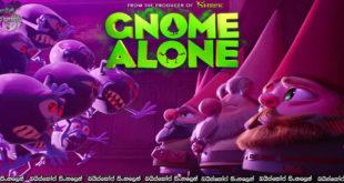 Gnome Alone (2017) with Sinhala Subtitles | කුරුමිට්ටන් සමඟින් [සිංහල උපසිරැසි සමඟ]