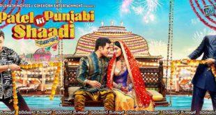 Patel Ki Punjabi Shaadi (2017) Sinhala Subtitles | පටේල් ගෙ පංජාබි මගුල…. [සිංහල උපසිරසි සමඟ]
