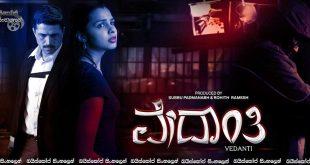 Vedanti (2018) Sinhala Subtitle | රහස් පරීක්ෂක වේදාන්ති [සිංහල උපසිරැසි සමඟ]