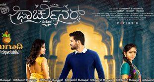 Fortuner (2019) Sinhala Subtitles | සුඛෝපභෝගී කාර් හෝටලේ [සිංහල උපසිරැසි සමග]