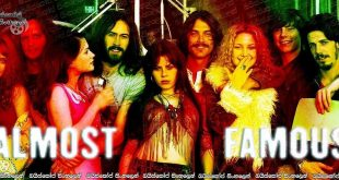 Almost Famous (2000) Sinhala Subtitles | අවංකව සහ අනුකම්පා විරහිතව තම අරමුණ කරා [සිංහල උපසිරසි සමඟ] 18+