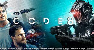 Code 8 (2019) Sinhala Subtitle | අපි වීරයෝද දුෂ්ටයෝද? [සිංහල උපසිරැසි සමඟ]