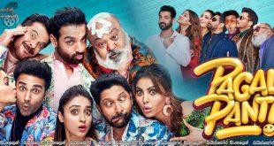 Pagalpanti (2019) Sinhala Subtitles | අවාසනාවන්තකම් හා මෝඩකම්..! [සිංහල උපසිරැසි සමඟ]