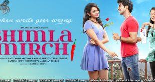 Shimla Mirchi (2020) Sinhala Subtitles | බෑණත් මන්, කොල්ලත් මන්..! [සිංහල උපසිරැසි සමඟ]